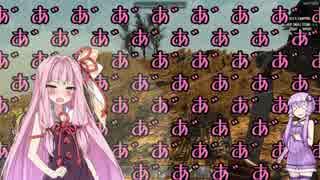 【7DTD】あかねとマキと、時々パンツ!Part9【裸族ゆかり実況】