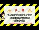 【Dead by Daylight】ゆっくりのモジャ男で遊ぼう6【ゆっくり実況】