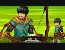 【FateGO】強敵との戦い 終夜の訪問者たち対星1鯖編【絆礼装PT】