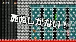 【ガルナ/オワタP】改造マリオをつくろう!【stage:66】