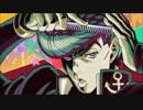 【ジョジョDU】ジョジョ4部OPでビバナミダ【スペース☆ダンディ】