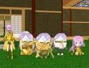 【MMD刀剣乱舞】蜂須賀とはちすかと蜂須賀・・・?で千本桜
