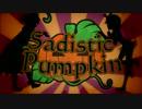 【虎音ココ(一人二役)】SadisticPumpkin【UTAUカバー】