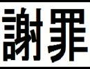 (32)強い女目指してドラクエ8実況プレイ ~神々の遊び~