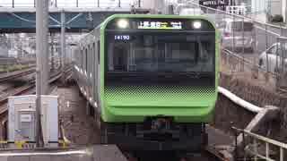 大塚駅(JR山手線)を発着する列車を撮ってみた