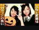 少女と黒猫はハロウィンの夜に 踊ってみた【オリジナル振付け】 thumbnail