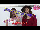 Girls Fight  第37話 (1/5)