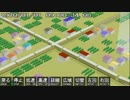ゲームプログラミング風景垂れ流し #35 駅舎建設処理