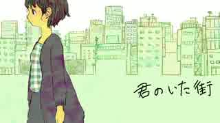 【NNI】君のいた街【オリジナルMV】
