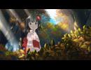 奇異太郎少年の妖怪絵日記 第4話 「経立と狭間の管理人」