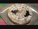 【652作目】パンプキンチーズケーキ作ってみた【お菓子作成】