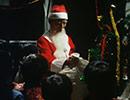 仮面ライダーV3 第45話「デストロンのXマスプレゼント」