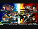 【EXVSMBON】デスサイズヘルEW版でがんばります! Part10 thumbnail