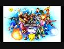 [100分間耐久]大乱闘スマッシュブラザーズ for WiiU 森・自然エリア