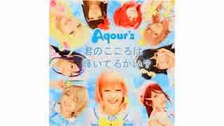 【Aquor's】君のこころは輝いてるかい?【踊ってみた】