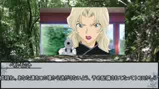 【シノビガミ】純黒の終焉 最終話【実卓リプレイ】