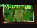 RPG「エンシェントハンター」PV
