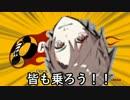 【CRAZY TAXI】綺麗なクレイジータカハシ―【VOICEROID/CeVIO実況】