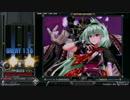 【beatmania】次葉-turn the page-(SPA)【SINOBUZ】
