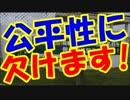 フィフィ「沖縄土人」発言問題に対しての発言が正論すぎる!