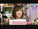 Y㌧が払った千円をそっと無意識にサイフにしまってしまう佳村さん