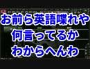 【Hoi4】中国マスターを決めてみたpart2【5人実況】