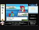ポケットモンスターSS RTA 3:59:05 レッド撃破【PART3】