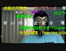 20161025 暗黒放送 明日野田と弁護士事務所に行ってくる放送 ①