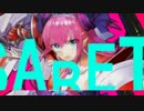 【FateGO】勇者エリちゃんとカボチャの村【勇者ヨシヒコOPパロ】