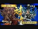 【正四A】最終血戦 vs 味方撃ち