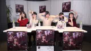 STARLIGHTMASTER 06 Love∞Destiny 発売記念ニコ生 デレステNIGHT☆☆☆☆☆☆