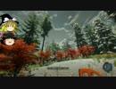 ゆっくり実況【The Forest】ミューたん と 森林浴生活  12
