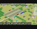 ゲームプログラミング風景垂れ流し #36 駅ホーム建設処理