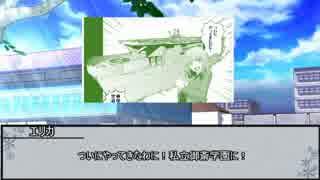 【シノビガミ】面影 第一話【実卓リプレイ】