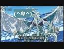【WLW】得意な魔法はデスルーラ(戦犯)part5【AA3吉備津】