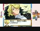 【訛り実況】 サクラ大戦2 Vol:19 【Total:054】