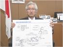 【西田昌司】意外に安い新幹線網整備、20兆円投入で地方の活性化を![桜H28/10/27]