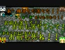 【Minecraft】浮遊大陸で俺たちは・・・ Part7【マルチ実況】