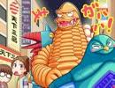 【特撮】『北川怪獣アパート』第238話【漫画】