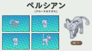 【3DS】『ポケットモンスター サン・ムーン』  10.27公開最新映像