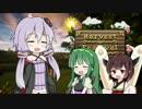 【Minecraft】緑ゆたかなこの☆に豊穣を! #04(修正版)【VOICEROID実況】