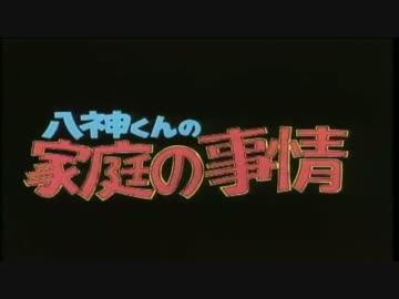 ギャルとおじん:アダルト動画VR情報(新着 名作ロリ劇場