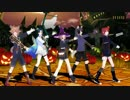 【MMD刀剣乱舞】短刀Happy Halloween【後、不、信、太、包】
