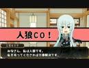 【刀剣乱舞】レア4太刀6振のワンナイト人狼 第二夜