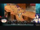 饅頭王子とアザミさんの「第二回ガバ王子NO.1決定戦」(リベンジ編) thumbnail