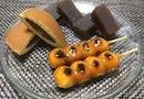 【冬の新定番!】熱いお茶と楽しむ凍らせ和菓子を試してみた