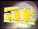 【イベント告知】 事務員Gがトークライブイベントをやるよ!!