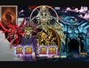 歴代主人公決闘大会 Part1 thumbnail