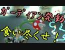 【実況】マリオカート8をすげえ楽しむわ10