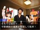 【逆転クッキー☆裁判】逆転ターミナル☆最終回 ~灯火~